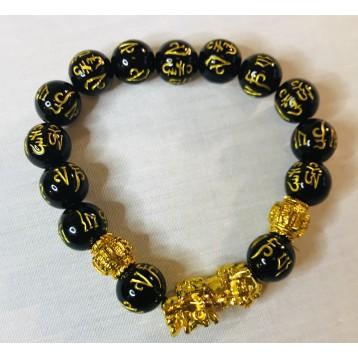 Pi Yao/Pi Xiu Feng Shui Bracelet